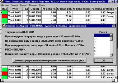 http://varton.euro.ru/sshot/02.gif