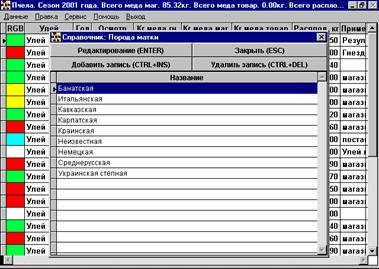 http://varton.euro.ru/sshot/05.gif