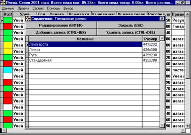 http://varton.euro.ru/sshot/06.gif