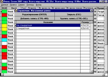 http://varton.euro.ru/sshot/07.gif