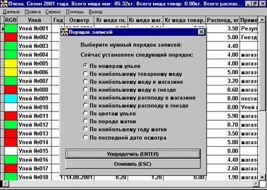 http://varton.euro.ru/sshot/08.gif