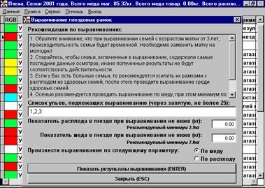 http://varton.euro.ru/sshot/16.gif