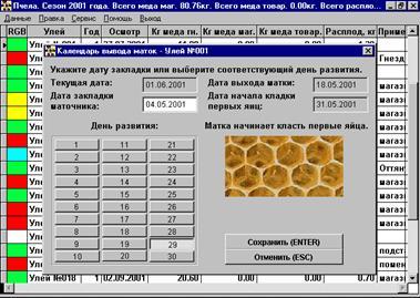 http://varton.euro.ru/sshot/17.gif