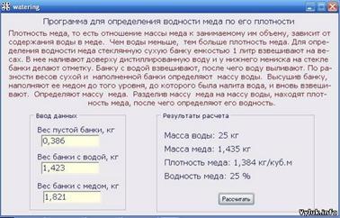 http://vyluk.info/_ld/2/04914046.jpg