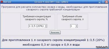 http://vyluk.at.ua/_ld/2/37139033.jpg