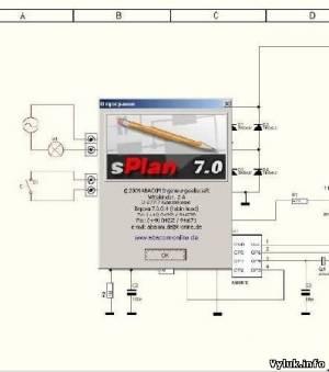 Программа Splan