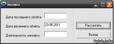 http://vyluk.at.ua/_ld/2/43758249.jpg